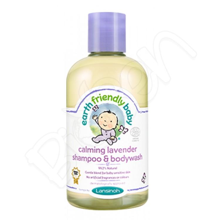 Šampón a sprchový gél 2v1 LEVANDUĽA 250ml Earth Friendly Baby
